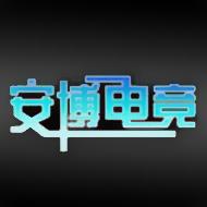 安博电竞appv5.2.5 手机版