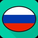 俄语综合学习v6.5.3 最新版