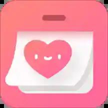 女生经期助手v1.1.9 最新版