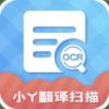小Y扫描翻译王APPv1.5.5 安卓版