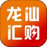 龙仙汇购v7.2.3 手机版