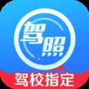 车轮考驾照2020新规版v7.5.5 最新版免费下载