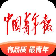 中国青年报app下载v4.5.4 安卓版