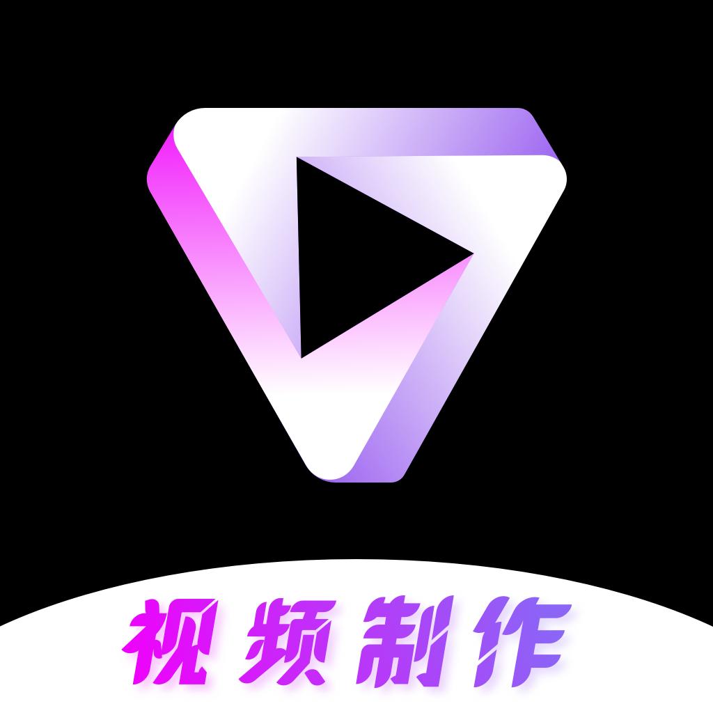 AE特效视频制作软件下载v1.0 官方版