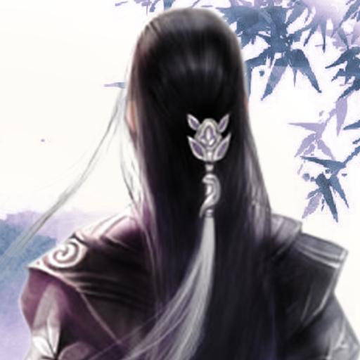 仙侠第一放置官服版v3.6.8 安卓版