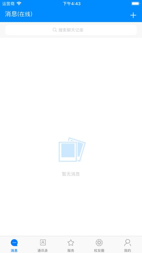 云上资环appv1.0.3 最新版