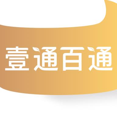 壹通百通appv1.0.0 最新版