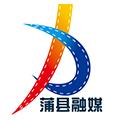 蒲县融媒appv1.0.0.002 最新版