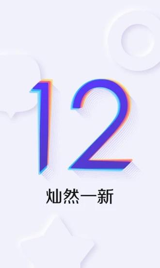 百度贴吧客户端v12.1.8.4 安卓最新版