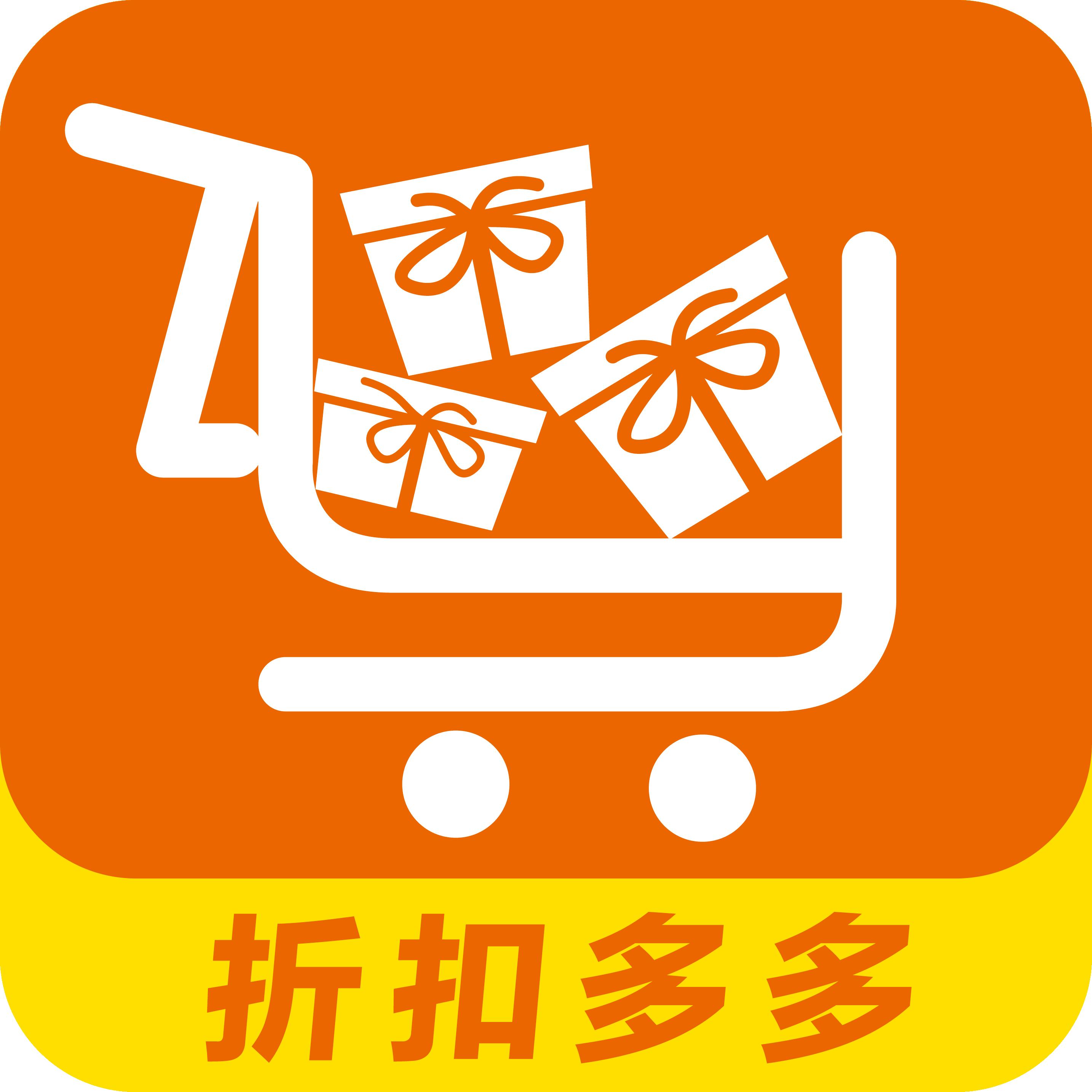 折利佳appv3.0.2 官方版