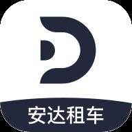 安达租车商家appv1.0.0 安卓版
