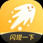 腾讯游戏社区(闪现一下)v1.7.1.68 安卓版