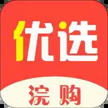 浣购优选appv1.3.02 最新版