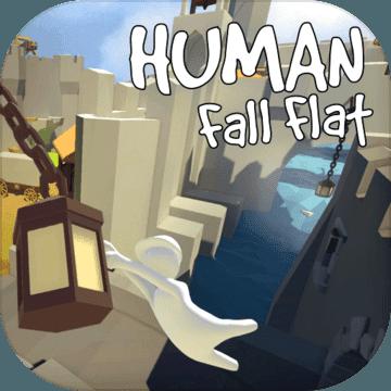 人类跌落梦境手机版免费版v1.3 安卓版