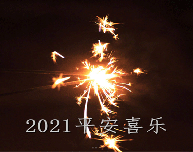 2021第一天元旦说说怎么发大全