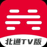 北通游戏厅TV版v1.0.0 安卓版