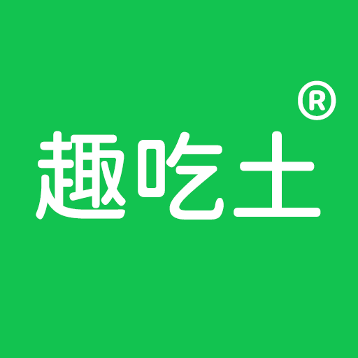 趣吃土app(果蔬生鲜)v1.0.3 官方版