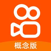 快手概念版app�O果版v2.10.30 最新版