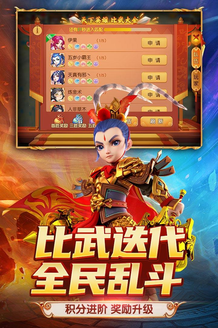 梦幻西游手游客户端下载v1.298.0 安卓版