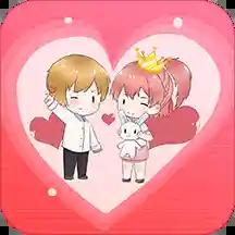 动漫情侣头像大师v1.0.0 手机版