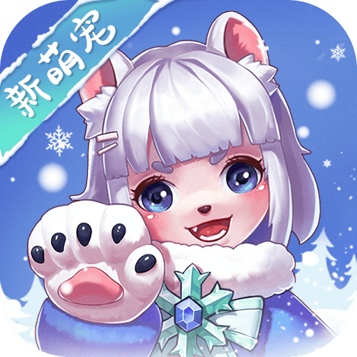 桃花源记手游应用宝版v1.1.12 安卓版