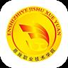 恩施职业技术学院appvESZY_3.2.0 最新版
