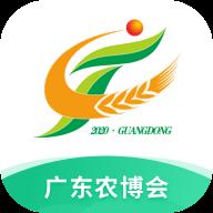 优农云展(广东农博会)v1.0.0 安卓版