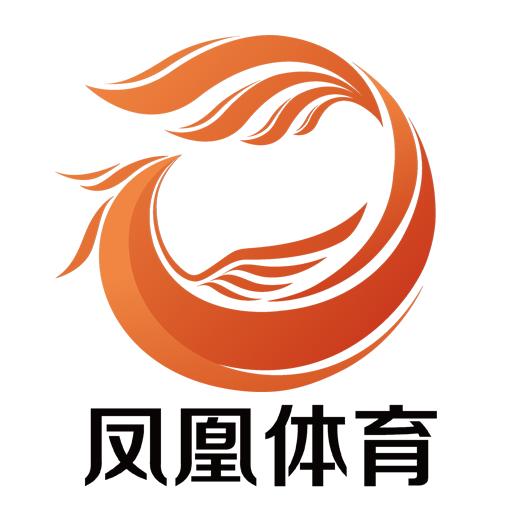 凤凰体育v1.0.1 手机版