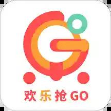 欢乐抢go(拼团购物)v0.1.9 手机版