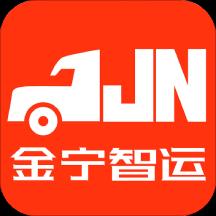 金宁智运appv1.0.0 最新版