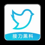 飞鸟下载器iOSv2.4 TestFlight版