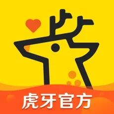小鹿陪玩iOSv2.8.0 手机版