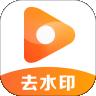 微雨晨水印v1.3.9 手机版