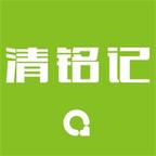 清铭记(远程祭拜)v1.0.1 最新版