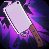 功夫与菜刀游戏v0.4.98 安卓版