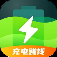 优享充电赚钱appv2.2.0 极速版