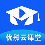 优彤云课堂appv1.0 安卓版