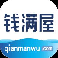 钱满屋(房产交易)v1.0.0 手机版