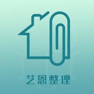 艺恩整理v1.0.1 手机版