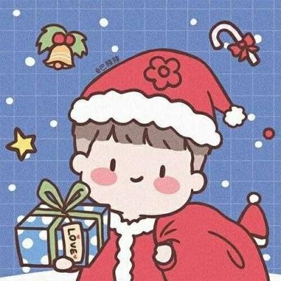 圣诞节最幸福情侣卡通头像 那种不怕受伤的支持我做不到了