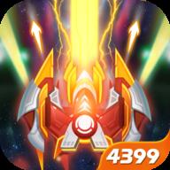 银河战魂v2.0.0 安卓版