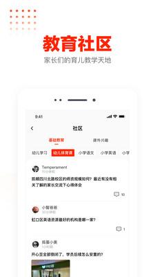 知莺v1.1.1 最新版