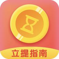 时间就是金钱appv1.0.2 安卓版