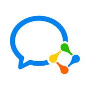 企业微信苹果手机版v3.1.0 iphone/ipad版