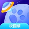 探月校园版编程app