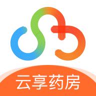 云享药房v1.0.9 最新版