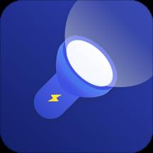 手电appv2.1.8 安卓版