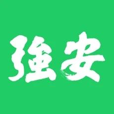学习强安iOSv1.4.8 最新版