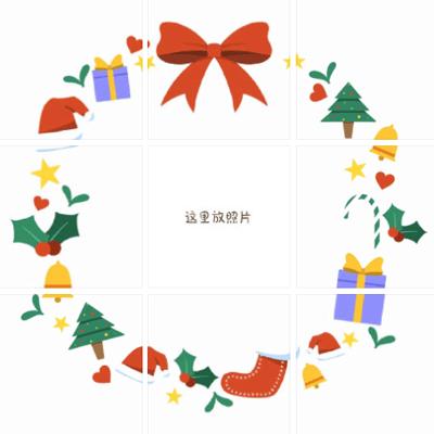 2020圣诞节发九宫格可爱朋友圈素材 准备迎接圣诞的好运