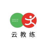 云教练ios版v2.0.0 iPhone版